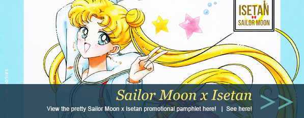 Sailor Moon Isetan Pamphlet 2017