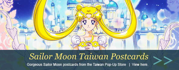 Sailor Moon Taiwan Postcards 2019