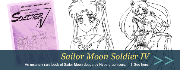 Sailor Moon Soldier IV HyperGraphicers Vol. 1