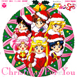 Sailor Moon SuperS Christmas For You